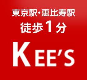 話し方教室・話し方講座のKEE'S~現役アナウンサー40名。6時間で話し方の印象が変わる~